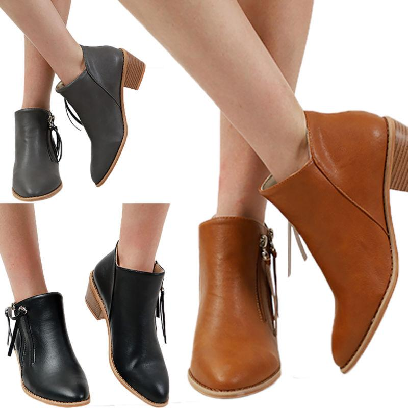 Womens Low Heel Ankle Chunky Casual Shoes